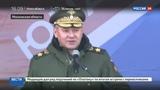 Новости на Россия 24 Форум