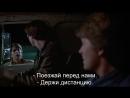 Волчонок Teen Wolf 1985 Eng Rus Sub 1080p HD