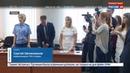 Новости на Россия 24 • Избивший DJ Smash экс-депутат заксобрания Пермского края получил два года колонии