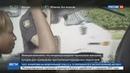 Новости на Россия 24 • Выкраденная из роддома девушка пообщалась с настоящей матерью и навестила похитительницу в тюрьме