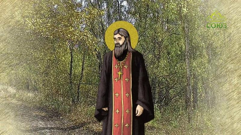 Мульткалендарь. 19 июля 2018. Преподобномученик Евфимий (Любовичев), иеромонах