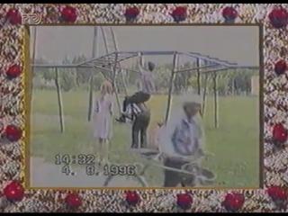 Сам себе режиссёр (РТР, 1997)