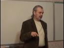В А Шемшук Обзорная лекция
