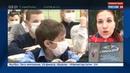 Новости на Россия 24 • В Саратове из-за эпидемии ОРВИ закрыты все школы