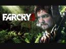 Дмитрий Рин - Far Cry 3 Побег из плена 1