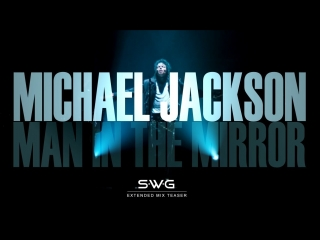 [TEASER VIDEO] MAN IN THE MIRROR (SWG Extended Mix) MICHAEL JACKSON (Bad)
