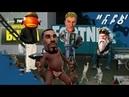 Фортнайт (Fortnite) вы все читеры? на PS4 pro. live стрим