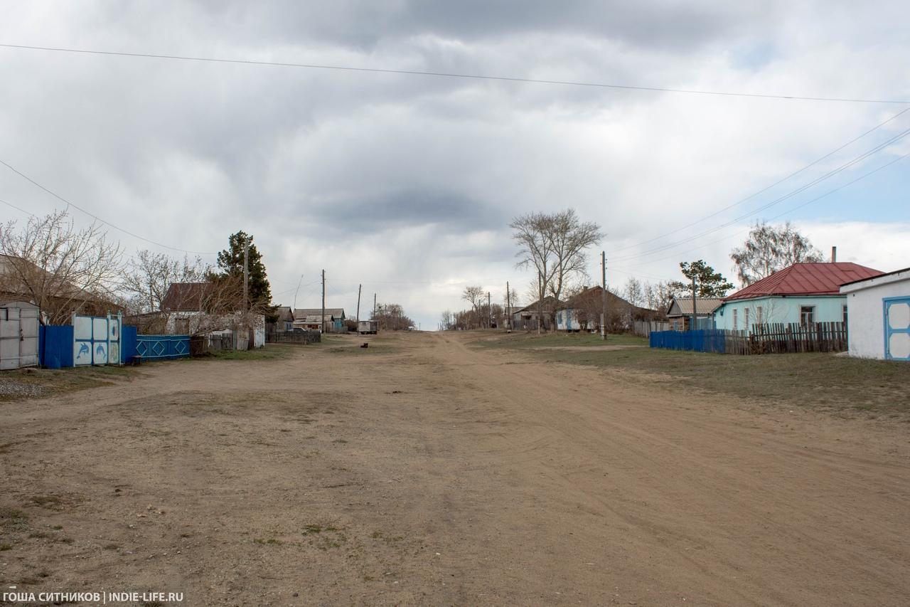 Главная улица села