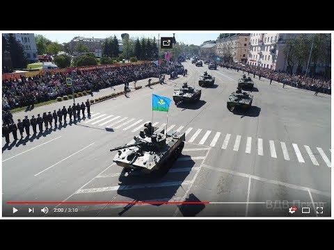 Военная техника 76 гв дшд на Параде Победы 9 мая 2018 г. Псков.