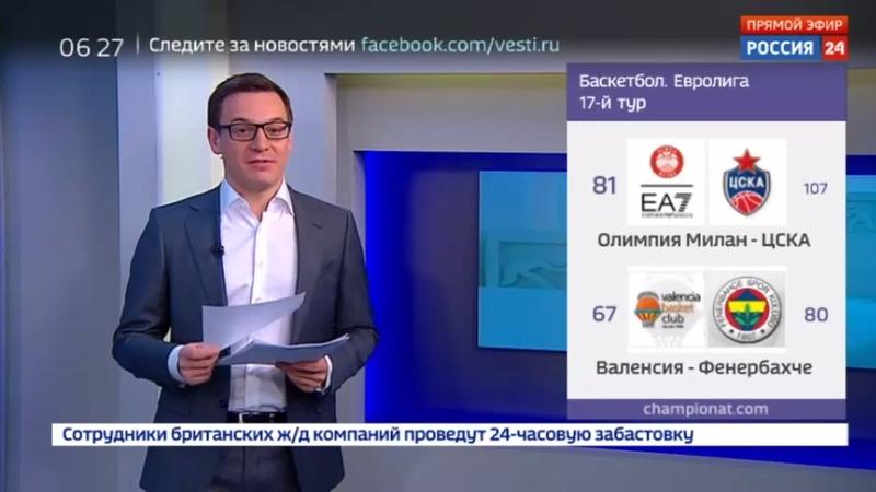 Новости на Россия 24 • Экипаж россиянина Васильева одержал победу на девятом этапе Африки Эко Рейс