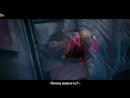 DREAMCATCHER – TRAP [fmv] (рус саб) [Bliss]