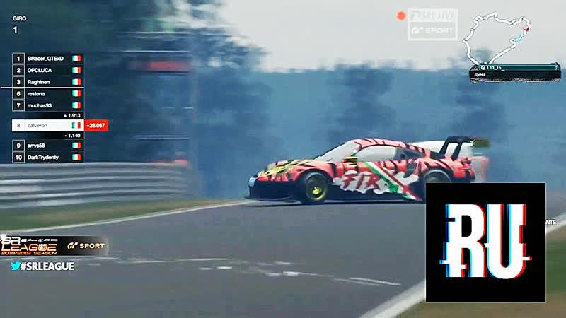 Яркие моменты первой гонки 15 раунда SR-League чемпионата Grand Turismo. Трек Nurburgring 24H
