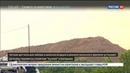 Новости на Россия 24 • Газ с мусорного полигона Кучино будут сжигать без вредных выбросов в атмосферу