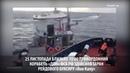 16 З'явилось відео тарану кораблем ФСБ РФ Дон рейдового буксиру ВМС ЗСУ НЕНОРМАТИВНА ЛЕКСИКА