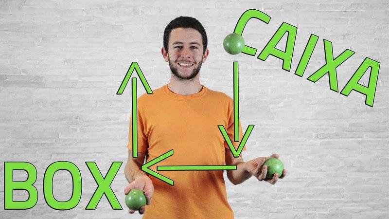 Box / Caixa - Tutorial 3 bolinhas - Aprenda malabarismo! (Juggling tutorial - 3 balls)