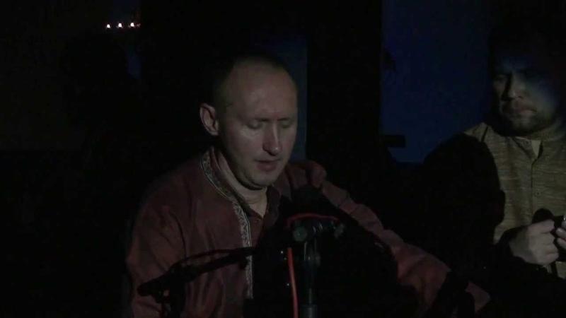 Akhaṇḍā Nāм. Ранганатх прабху МАХАКИРТАН. Екатеринбург, 28.12.2013