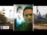 Far Cry 5 слух Иосиф Сид вернётся