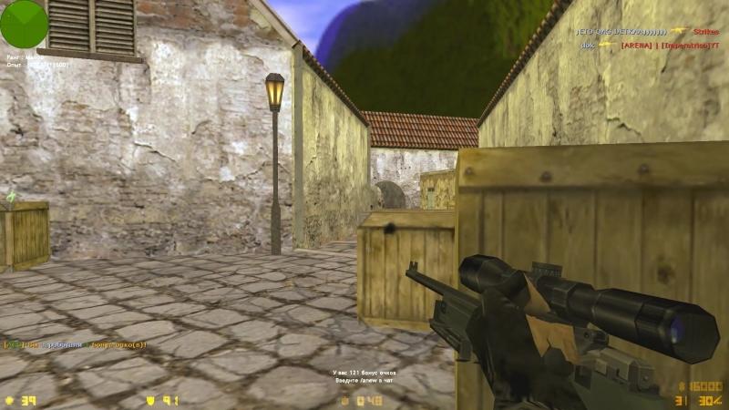 Dok death-gun number one