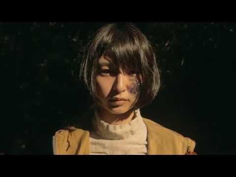 TOKYO INTERNET LOVE - Official Trailer1