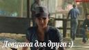 Shadow of the Tomb Raider (6) Лара Крофт - Пещера на пещере - Прохождение на русском - Игра 2018