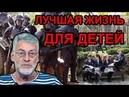 Когда не стоит уезжать из России Артемий Троицкий