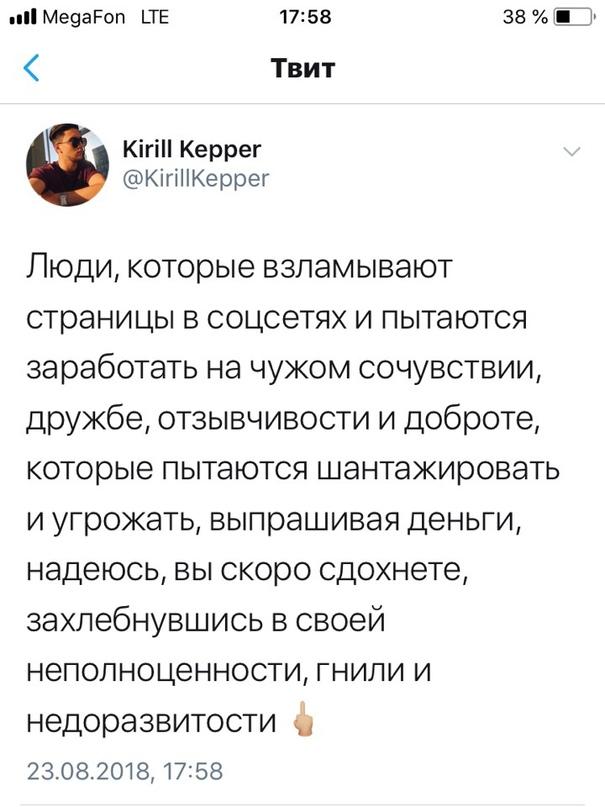 Кирилл Кеппер   Москва