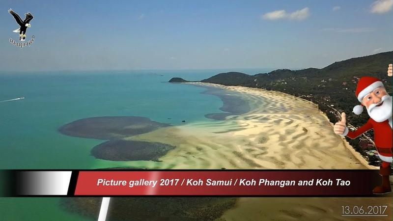 Christmas Gallery 2017 Koh Samui / Koh Phangan / Koh Tao / Thailand overflown with my drone