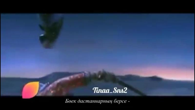 Сәлим-Анаркали-промо3