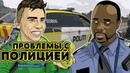 Норвегия: Проблемы с Полицией, Автостоп, Жру с Мусорки (10 серия)