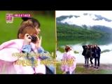180814 Red Velvet @ Level Up Project Season 3 Ep.2