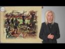 История 6 Католическая церковь и ее борьба с еретиками