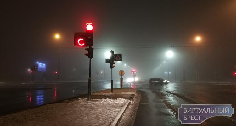 На Брест опустился сильнейший туман... Кто виноват на этот раз?