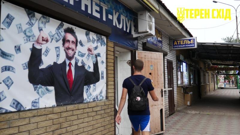 24 доби блокування Національним Корпусом ігровух у Сєвєродонецьку