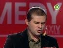 Дуэт имени Чехова - Советская камасутра.