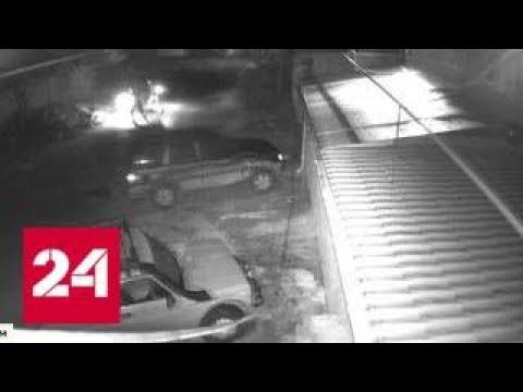 СБУ поручила диверсантам разжечь межнациональный конфликт в Крыму - Россия 24