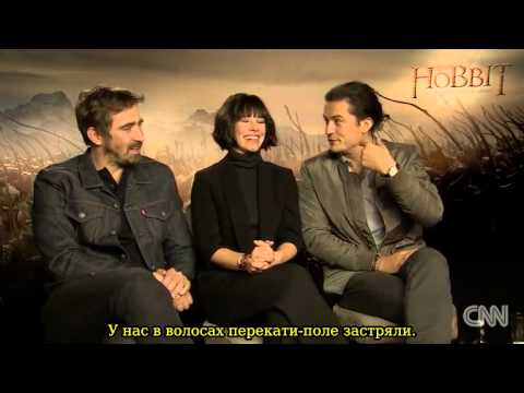 The Hobbit elves, E. Lilly, O. Bloom and Lee Pace sit down with CNN (рус. субтитры).