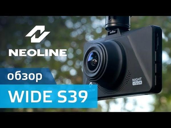 Обзор видеорегистратора NEOLINE Wide S39 Night Vision