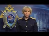 Возбуждено уголовное дело в отношении руководителей ГУ МЧС по Кемеровской област