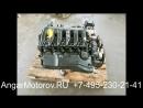 Купить Двигатель BMW 530 d 3.0 M57D30 306D3 Двигатель бмв 5 серии 3.0 M57 D30 Наличие без предоплаты