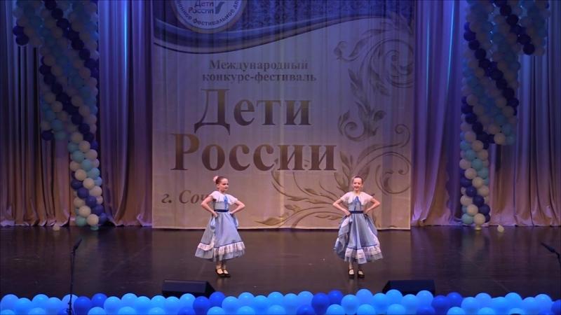 Гриднева Мария, Коблова Варвара Авалюлько