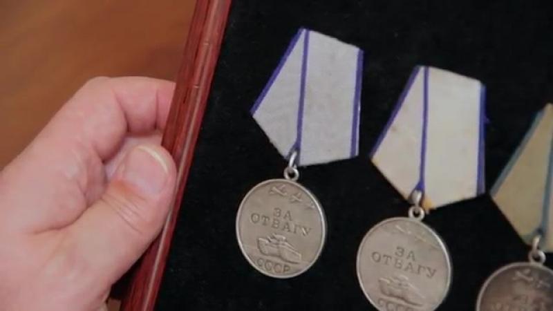Коллекция наград. Медали за отвагу. Медали за боевые заслуги