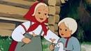 Гуси-лебеди Лучшие советские мультфильмы-сказки в HD качестве