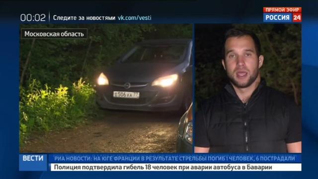Новости на Россия 24 • В Подмосковье восстанавливают разрушенный ливнем мост
