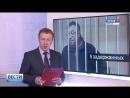 Евгения Залевского объявили в розыск