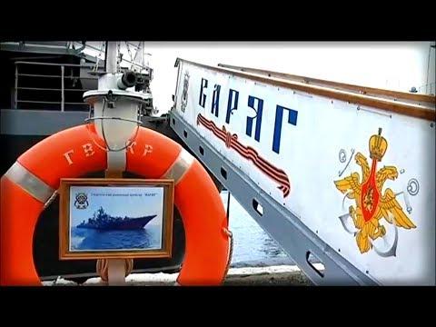 Владивосток Не последний парад гвардейского крейсера Варяг