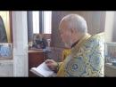 Проповедь иерея Владимира Михальцова перед Таинством Исповеди 13 10 2018 г г Рязань