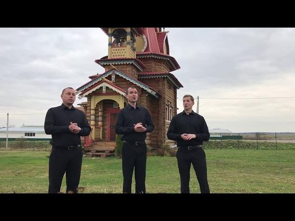 Вокальное трио СПАС Запоют акафист соловьи