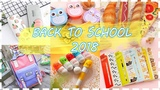 BACK TO SCHOOL 2018 : ПОКУПКИ К ШКОЛЕ / ЛУЧШАЯ КАНЦЕЛЯРИЯ / БЭК ТУ СКУЛ 2018