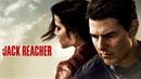 Джек Ричер 2 Никогда не возвращайся 2016 Jack Reacher Never Go Back 16