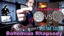 Bohemian Rhapsody Solo by 5 rouble Coin Cover by Guitarplayspb
